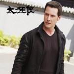 trailerclash 97: I Know Tai Chi